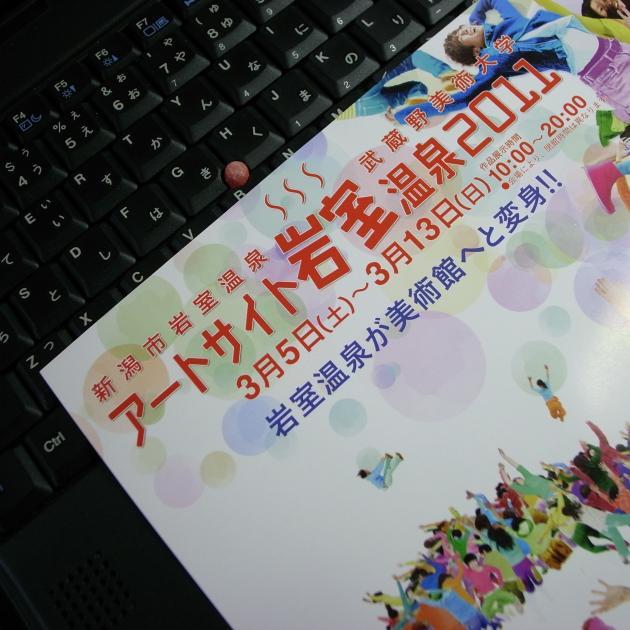 R0013326_convert_20110218170438.jpg